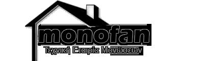 Monofan Μονώσεις